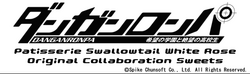Patisserie Swallowtail x DR Logo.png