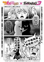 Monokuma in a Special Hagame manga.jpg