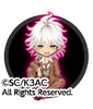 Animal Lab collaboration Nagito Komaeda item