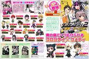 2013 magazine GA Bunko