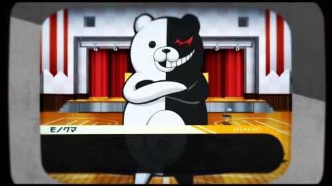 「ダンガンロンパ The Animation」エンディングテーマ(告知CM)
