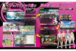 Famitsu Scan July 20 2021 Page 3 and 4.png
