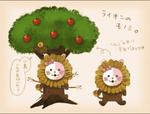 Danganronpa 2 Wizard of Monomi Design Sketches and Assets (3)