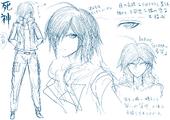 Danganronpa 2 Character Concept - DR2 Art Book (3).png