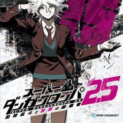 Danganronpa 2.5: Nagito Komaeda and the World Vanquisher
