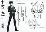 Danganronpa Another Episode Beta Design Takuchi Towa (2)