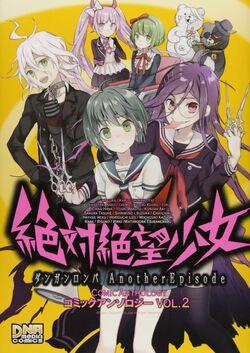 Manga Cover - Zettai Zetsubō Shōjo Danganronpa Another Episode Comic Anthology Volume 2 (Front) (Japanese).jpg