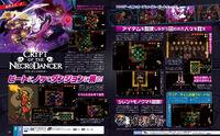 Crypt of the Necrodancer Famitsu.jpg