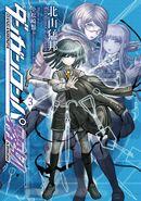 Danganronpa Kirigiri - Volume 3 Cover