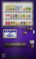 Danganronpa Another Episode Asahina Vending Machine.png