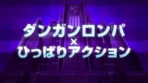 Danganronpa Unlimited Battle (Trailer 2)