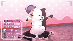 Maid Paradise Mezase! Maid Number One! - Monokuma Doll