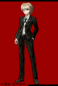 Danganronpa 1 Fullbody Profile Byakuya Togami