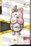 Danganronpa 2 Monomi Character Design Profile Overview Danganronpa 1.2 Art Book