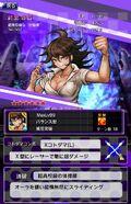 Danganronpa Unlimited Battle - 507 - Akane Owari - 6 Star