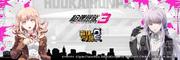 Houkai Gakuen 2 x Danganronpa v3 2020 countdown banner