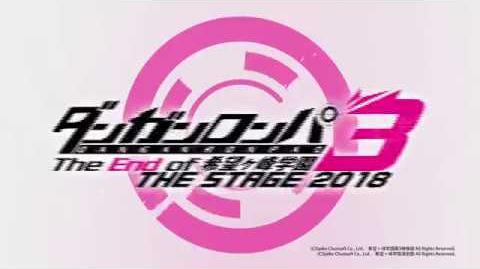 Danganronpa 3 The End of Kibōgamine Gakuen THE STAGE 2018 TV Spot