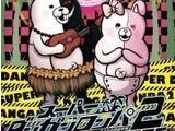 Super Danganronpa 2: Sayonara Zetsubō Gakuen THE STAGE (2015)