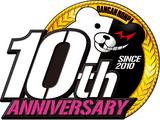 Danganronpa 10th Anniversary