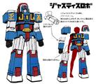 Danganronpa 1 Character Design Profile Robo Justice