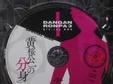 Danganronpa 3 Blu-Ray Bonus Discs