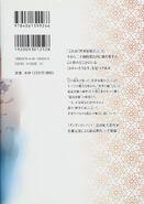 Danganronpa Togami - Volume 1 Cover (Back)