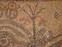 Beth Alfa Synagogue Mosaic 11