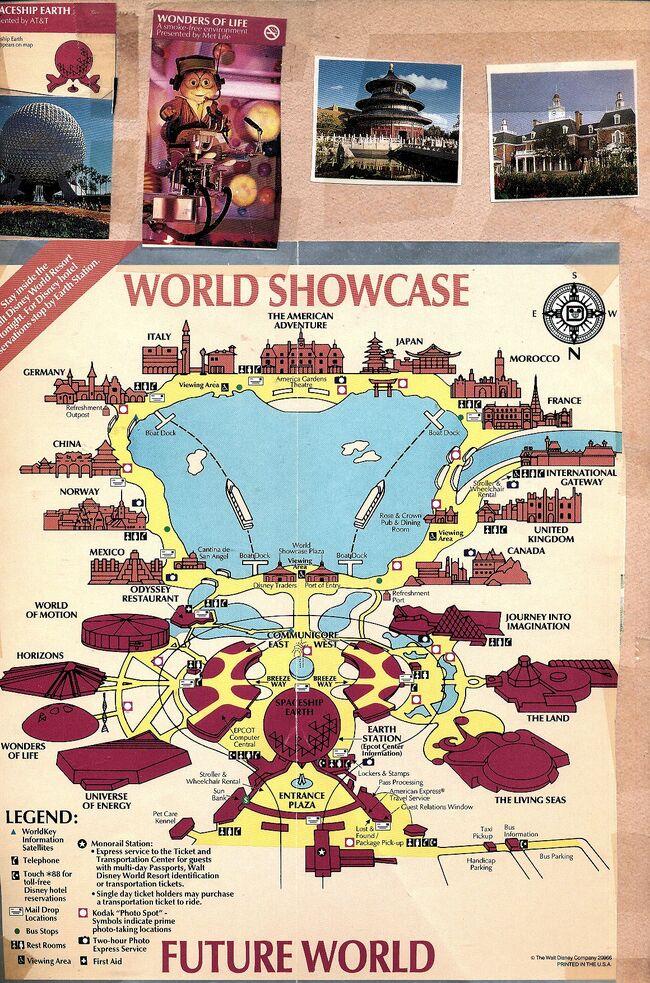World showcase.jpg