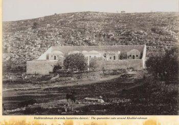 קרנטינה לבעל בירושלים חיים