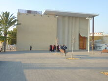 A well of Abraham Beer Sheva Visitors Center 02