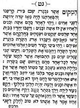 Mikve israel 1a