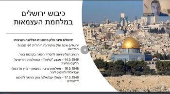 ירושלים במלחמת העצמאות 111