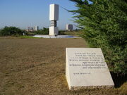 PikiWiki Israel 5781 terorists victims memorial.jpg