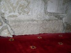 Stone carvings in the mosque from the Mikdash