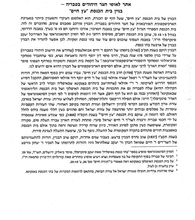 Pages from TC 089 H Page 1.jpg