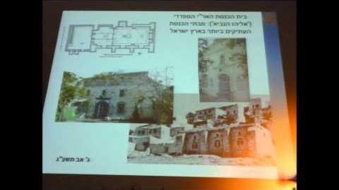 היישוב היהודי בגליל במאה ה-16 – העדות הארכיאולוגית