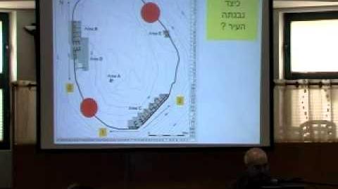 תכנון עירוני בחורבת קיאפה ובתל נצבה