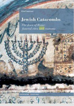 Jewish catacombote a rome