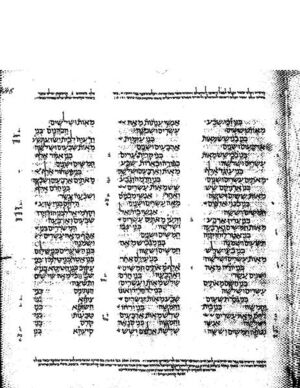 Page2-463px-Leningrad-codex-24-ezra.pdf