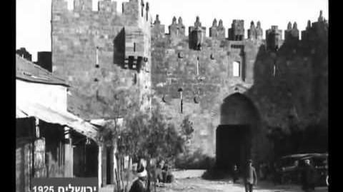 ירושלים_1925_JERUSALEM