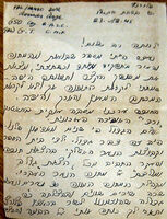 About festa Hanuca 1944