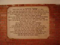 Mooliver tomb