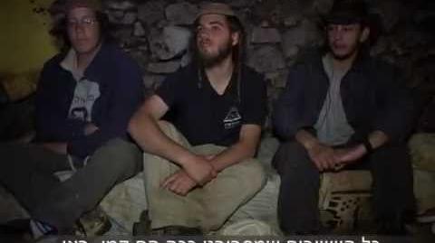 כתבה_על_נוער_ארץ_ישראל_והמאחזים