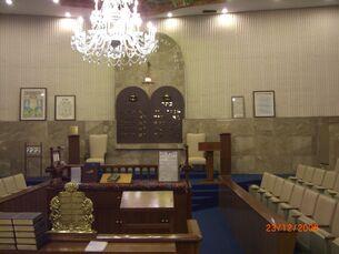 Gibraltar Synagogue1