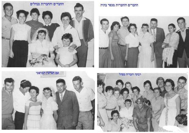 תמונות מהחתונה 2.jpg