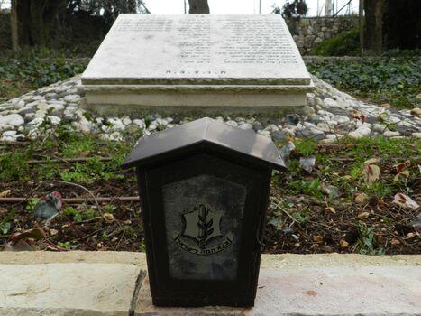 חלקת הקבר 2