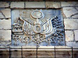 Mustashfa sultans symbol 1
