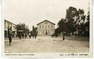 Rishon-le-zion synagog