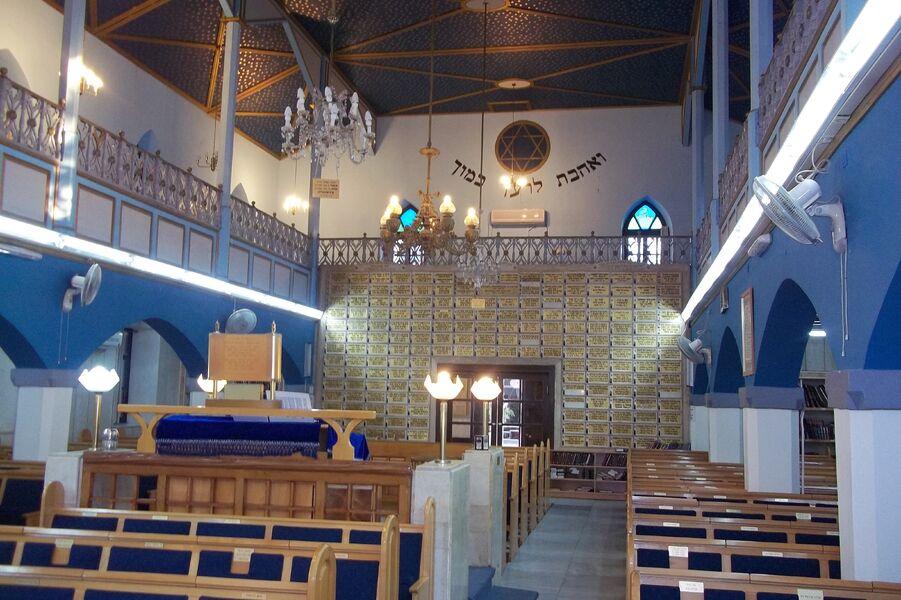 Ohel Yaakov Synagogue Zikhron Yaakovr