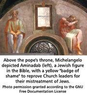Sistine Chapel 12.jpg